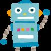 ハウステンボス ロボットがスタッフの変なホテル・アクセスと価格