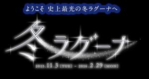 logo_mv_