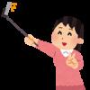 ipone用折りたたみ自撮り棒STIKBOXの発売日&価格情報
