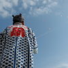 2020【田原凧祭り】開催日や会場&アクセス方法・周辺の遊べる穴場スポット