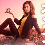 【家売るオンナ】北川景子の口から禁断のお言葉!さすがのカメレオン女優