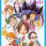 【四月は君の嘘Coda】ネタバレ内容と感想・子供時代~未来への想い