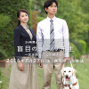 24時間TV【盲目のヨシノリ先生】ネタバレと感想・代役NEWS小山慶一郎