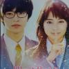 映画【四月は君の嘘】ネタバレの内容と感想・キャスト&見どころ/評価