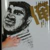 【俺物語】13巻の表紙が胡麻で描かれた理由は?続編や次回作を予想!