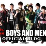 名古屋発男性アイドル【BOYS AND MEN】メンバーのプロフィールまとめ