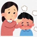 子供の病気【水疱瘡】ピークはいつ頃?症状と過ごし方&跡を残さない方法