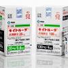 がん治療薬「キイトル-ダ」保険適用はいつから?価格や効果&副作用