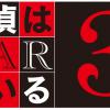 北川景子出演「探偵はBARにいる3」公開はいつ?内容&キャストやロケ地