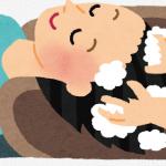 シャンプーの後【美容院脳卒中症候群】原因と症状&実行した対策