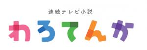 2017-03-10_003637