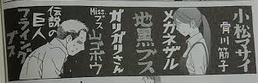 2017-03-14_160510