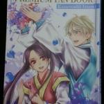 「女王の花」15巻 限定特装版「MEMORIAL&PREMIUM FAN BOOK」