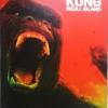 「キングコング髑髏島の巨神」ネタバレ感想・キャストや評価&おまけ有!