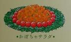 2017-04-01_203057