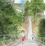 「海街diary8恋と巡礼」ネタバレ感想・チカに赤ちゃん? 9巻発売日予想も!