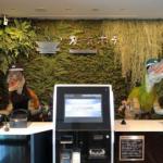 ラグーナテンボス「変なホテル」オープン記念特典は?開業時期や価格&アクセスも!