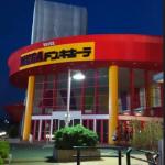 【メガドンキ豊橋店】プレ&グランドオープン決定!!営業時間も気になる!