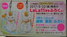 2017-09-04_173859