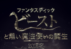 2018-03-07_200346