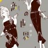 「初恋の世界」4巻ネタバレ感想 恋と仕事!40歳女の決心・5巻発売日予想