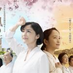 「夕凪の街 桜の国」ネタバレ感想 川栄李奈×常盤貴子・キャストや評価
