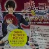 「暁のヨナ」公式ファンブック発売決定!発売日や内容は?購入方法も!