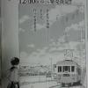「海街diary」9完結巻決定 !! 発売日 はいつ?番外編のすずも見逃せない!