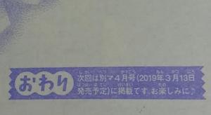 2018-10-12_211236