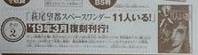 2018-11-30_001310