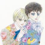 萩尾望都 「ポーの一族プレミアムエディション」上下巻の発売日や値段