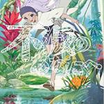 「不滅のあなたへ」9巻ネタバレ感想 生まれ変わったボン王子・10巻発売日