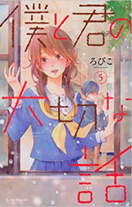2019-01-11_203310