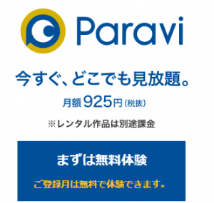 2019-01-13_205545