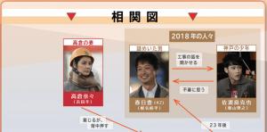 2019-01-15_103416
