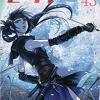 「スキップビート」43巻ネタバレ感想 仁子の恐怖の計画・44巻発売日