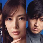 「家売るオンナの逆襲」シーズン3はいつ!?北川景子の妊活の噂を検証!