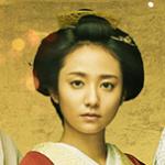 「大奥最終章」ネタバレ感想 怖過ぎ!鈴木保奈美×小池栄子×南野陽子