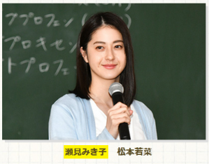 2019-04-20_011355