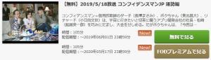 2019-05-19_020806