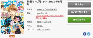 2019-07-14_101218