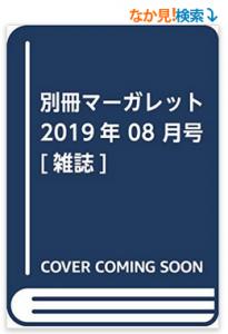 2019-07-14_101248