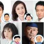 「50周年記念サザエさん」SPアニメ&実写版・放送日&内容やキャスト