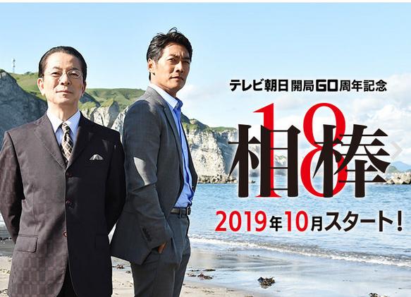 2019-09-08_153434