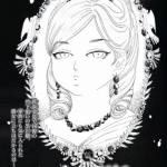「初恋の世界/41話」月刊flowers12月号ネタバレ感想・よっさんの決意!