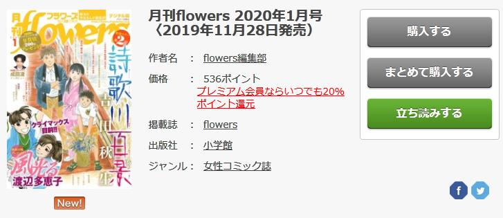 2019-11-28_001814