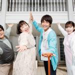 ゆりやん主演新春ドラマ「ハゲしわしわときどき恋」放送日やキャスト