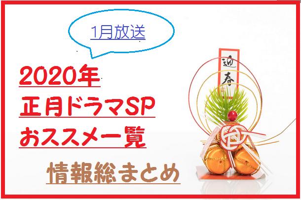 2019-12-08_215811