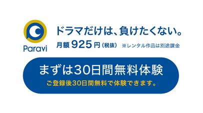 2020-01-02_111557