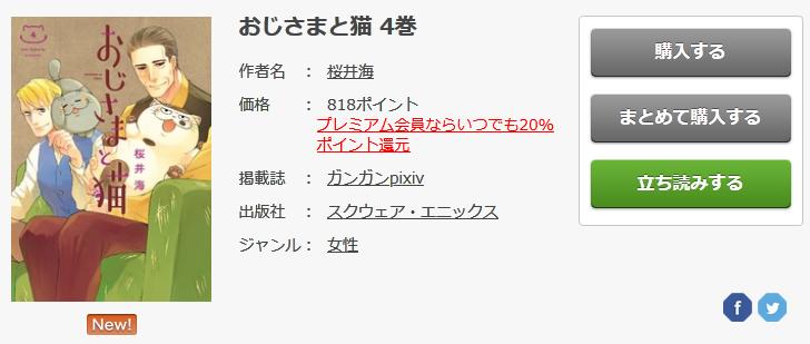 2020-01-11_220256
